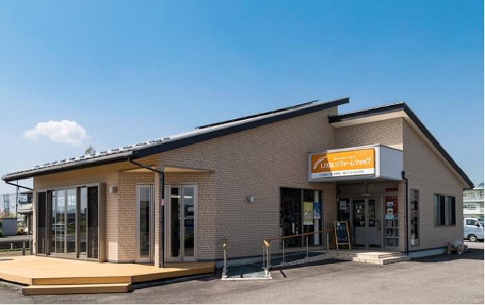 LIXIL リフォームショップ 三和建設工業 本巣店
